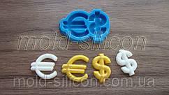 "Силиконовый молд ""Значок евро, доллар"""