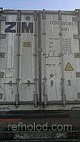 Продажа рефконтейнеров в Одессе