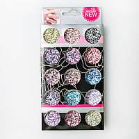 Набор паеток для дизайна ногтей, цветные, 15 шт