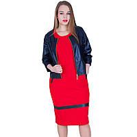 Костюм 2в1 красное платье и  пиджак синий . мод  566, размер 54,56