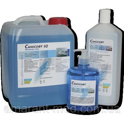Санософт® НDL 100 Oxi - 1 л