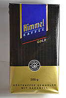 Кофе молотый Himmel Kaffee Gold 500гр.