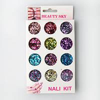 Набор конфети, для дизайна ногтей 12 шт