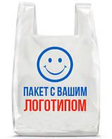 Пакет майка с Вашим логотипом