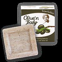 Мыло-пилинг с оливой, 125 гр