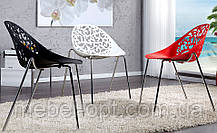 Стул Миа красный пластиковый резной на металлических ножках для дома, HoReCa, фото 3
