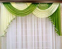 """Готовый ламбрекен """"Габриель""""  2м -зеленый, фото 2"""