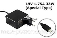 Зарядное устройство зарядка блок питания для ноутбука ASUS Eeebook X205