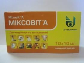 Миксовит А 10мл
