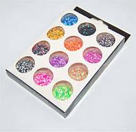 Набор для дизайна ногтей,шестигранник цветной YRE.(12 шт)