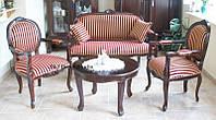 Элегантный набор, деревянный диван + 2 кресла НОВИНКА!