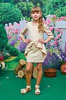 """Подростковое платье """"Алиса"""" беж р. 128-152"""