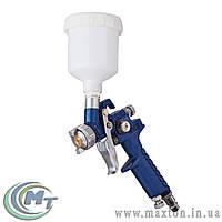 Краскопульт HVLP MINI ВБ  100 мл, пластик, Ø 0,8 мм, 80-130 л/мин, 2-2,5 бар