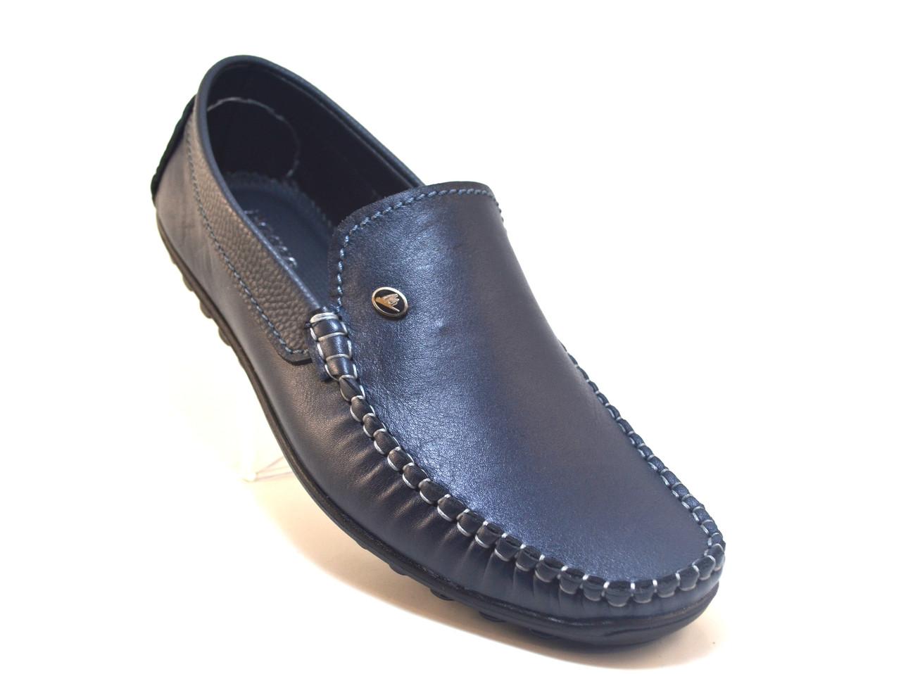Мокасины мужские кожаные синие натуральные Rosso Avangard M4