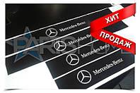 Защитные наклейки на пороги Mercedes