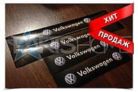 Защитные наклейки на пороги VW