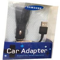 Автомобильная зарядка Samsung (701431) MicroUSB кабель+прикурка 1USB 2A