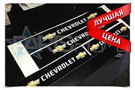 Защитные наклейки на пороги Chevrolet
