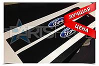 Защитные наклейки на пороги Ford