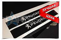 Защитные наклейки на пороги Peugeot