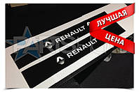 Защитные наклейки на пороги Renault