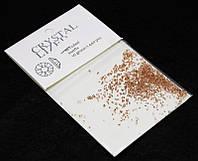 Камни  Сваровски пикси(алмазная крошка) коричневые 1440 шт