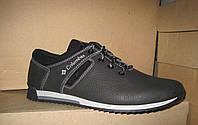 Кроссовки мужские кожаные Columbia 40 -45 р-р, фото 1