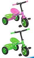 Детский трёхколёсный велосипед Bambi M 3252-B