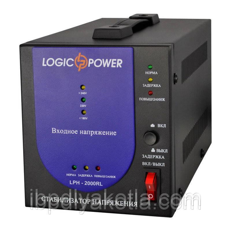 Стабилизатор напряжения Logicpower LPH-2000RL 1400Вт, фото 1