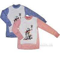 Джемпер для девочки Фонарик Zebra kids 777-506 140