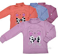 Гольф детский Мяу Zebra kids 777-507 116