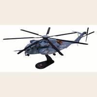 Вертолеты Мира №40. Sikorsky MH-53E Sea Dragon
