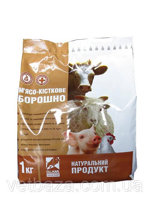 Мука мясокостная 1кг O.L.KAR.