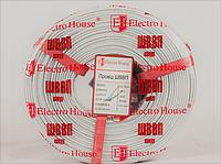 Соединительный провод ШВВП ElectroHouse  2*0,35