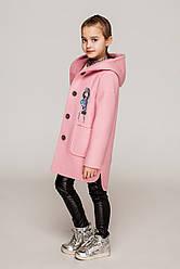 """Невероятно удобное пальто """"Сабина"""" Разные цвета"""