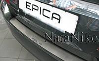 Накладка на зад бампер Chevrolet Epica