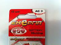 Часовые батарейки Енергия