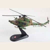 Вертолеты Мира №41. Bell CH-146 Griffon