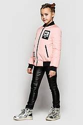 Модная и стильная демисезонная курточка - бомбер