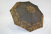 """Механический женский зонтик на 8 спиц фирмы """"Серебряный дождь"""""""