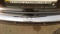 Накладка на зад бампер с загиб Chevrolet Lacetti универсал