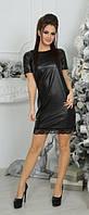 Женское платье из кожзама
