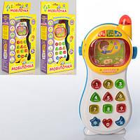 """Телефон 0103 UK  """"Умный телефон-УКР"""", 7 функций,муз,свет,2цв,на бат-ке,в кор-ке,29-13-5см"""