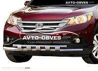 Защитная дуга переднего бампера Honda CR-V 2013 - 2016 двойной ус с грилем