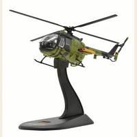Вертолеты Мира №45. Messerschmitt-Bolkow-Blohm Bo 105