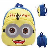 Детский плюшевый рюкзак для дошкольника Миньон. Мягкий рюкзачок в садик Minion, фото 1