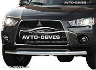 Нижняя защита бампера Mitsubishi Outlander XL 2010-2012 (п.к. V001)
