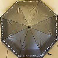 Женский зонт полуавтомат.