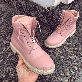 Ботинки Balmail Rose натуральная кожа