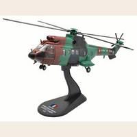 Вертолеты Мира №50. Eurocopter AS532 Cougar